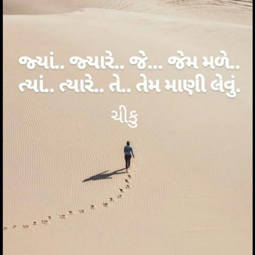 Post by Prachi Patel on 22-Jan-2020 10:07pm