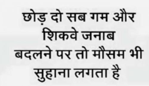 Gujarati Funny Status and Whatsapp Status | Matrubharti
