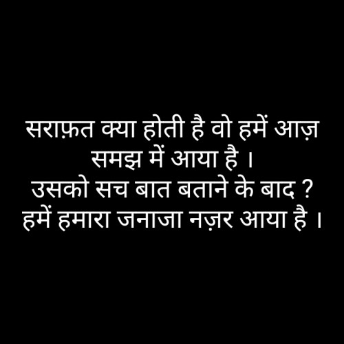 Gujarati Blog Status and Whatsapp Status   Matrubharti