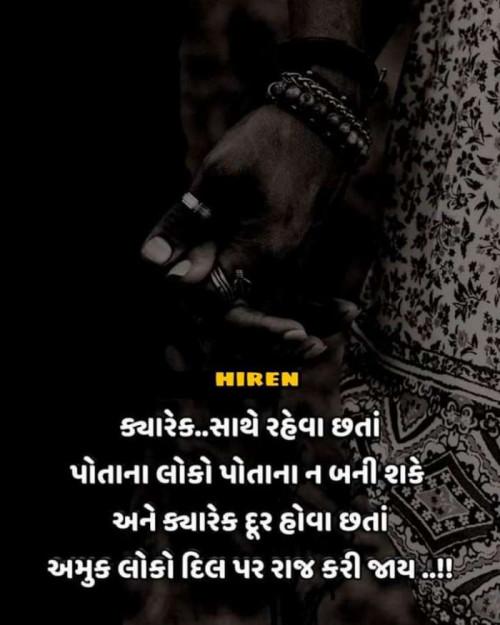 हिंदी ब्लॉग स्टेटस Posted on Matrubharti Community | Matrubharti