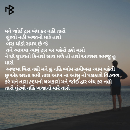 Post by Jigna on 23-Jan-2020 10:30am