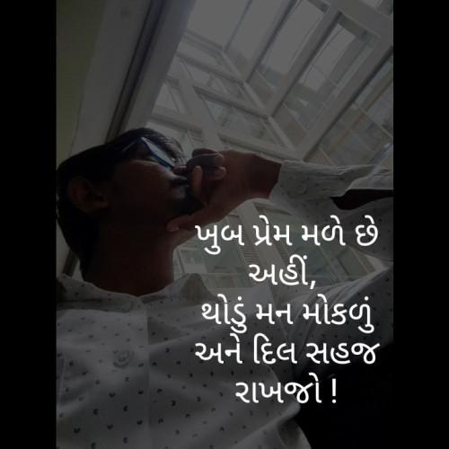 Post by Manoj Prajapati Mann on 23-Jan-2020 02:41pm