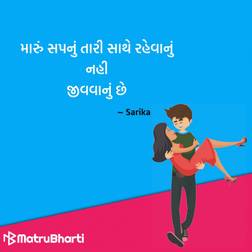 #QuotesStatus in Hindi, Gujarati, Marathi | Matrubharti