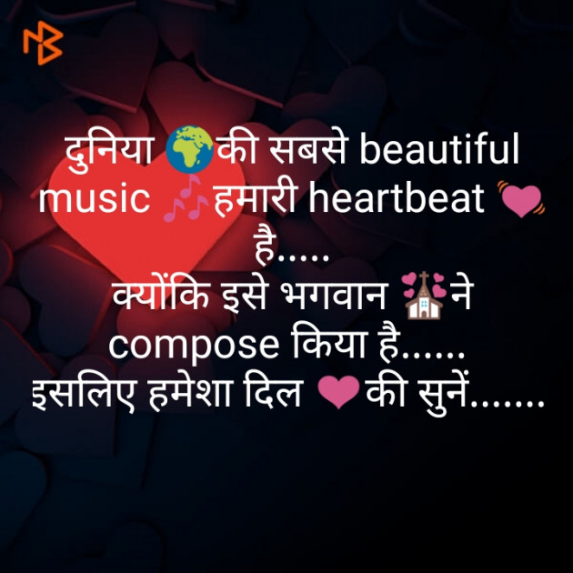 Post by Priya Singh on 23-Jan-2020 05:36pm