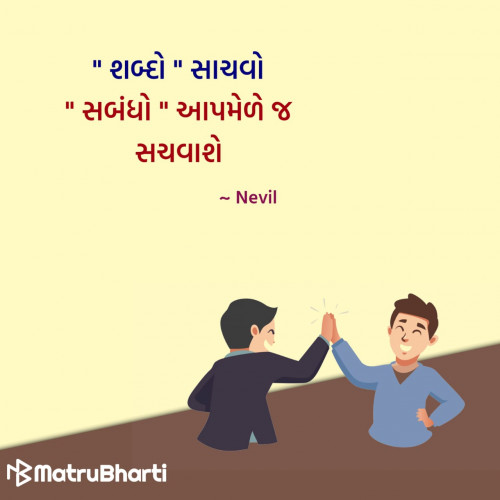 #hugujaratiStatus in Hindi, Gujarati, Marathi | Matrubharti
