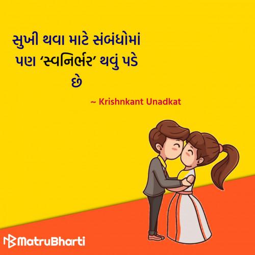 Post by Hu Gujarati on 28-Feb-2020 10:00pm