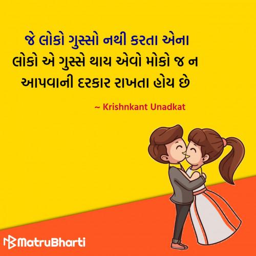 Post by Hu Gujarati on 29-Feb-2020 10:00am