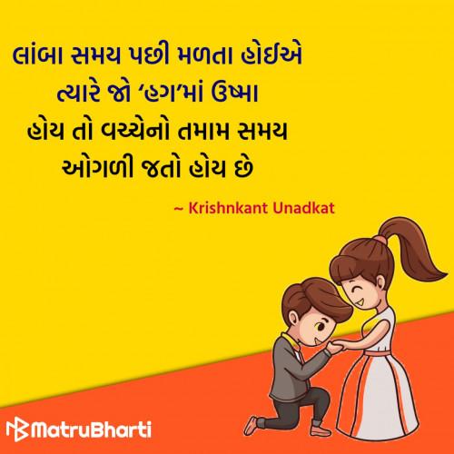 Post by Hu Gujarati on 01-Mar-2020 10:00am