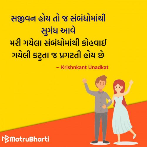 Post by Hu Gujarati on 01-Mar-2020 05:00pm