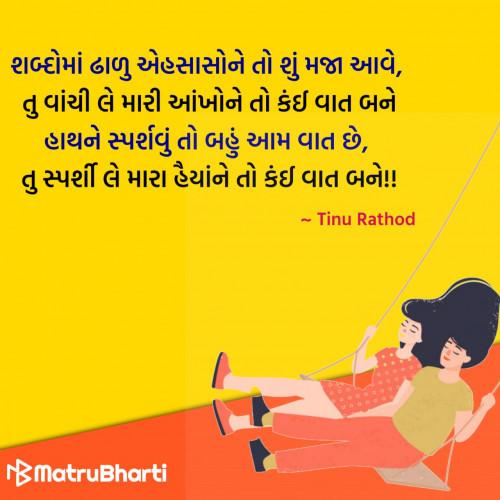 Post by Hu Gujarati on 02-Mar-2020 05:00pm