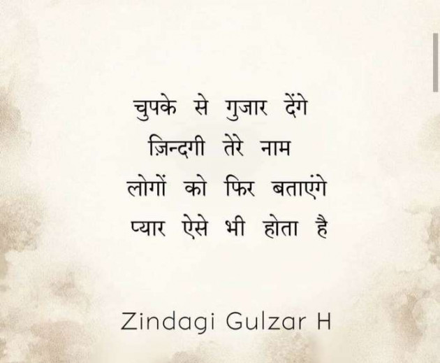 Post by Neepa Mehta on 23-Jan-2020 11:46pm