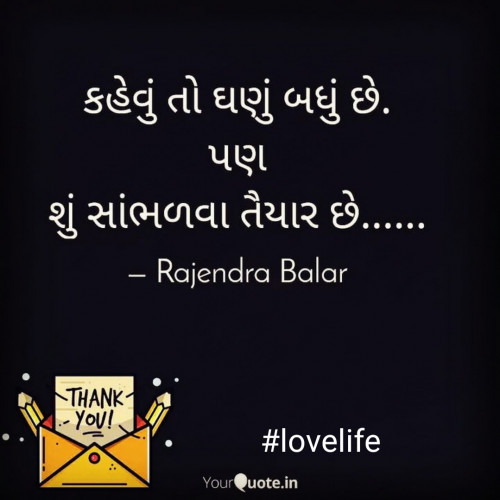 #lovelifeStatus in Hindi, Gujarati, Marathi | Matrubharti