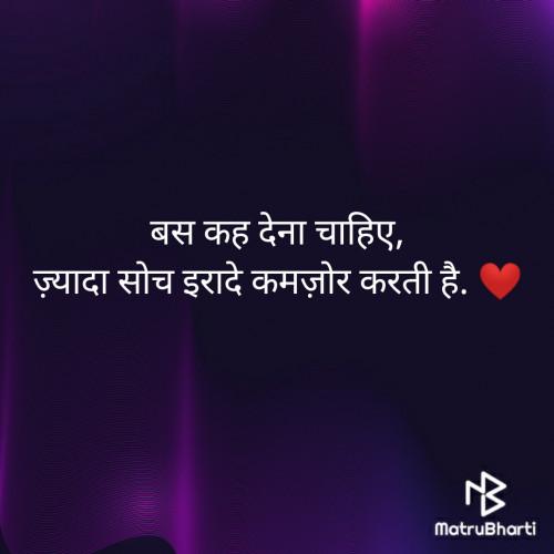 Riddhi Mehta मातृभारती पर एक पाठक के रूप में है   Matrubharti