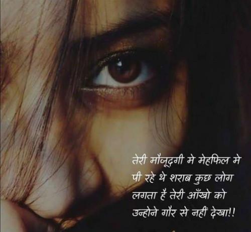 Anil Ramavat માતૃભારતી પર રીડર તરીકે છે | Matrubharti
