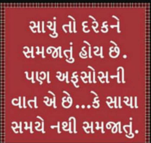 English Thought status by BHAVIN HEART_BURNER on 24-Jan-2020 08:29:47am | Matrubharti