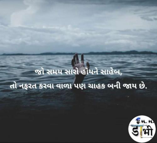 Post by Mehul Dabhi on 24-Jan-2020 12:21pm