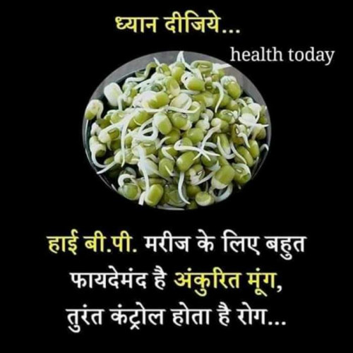 Gujarati Motivational status by Suresh Tanna on 24-Jan-2020 07:17:19pm | Matrubharti