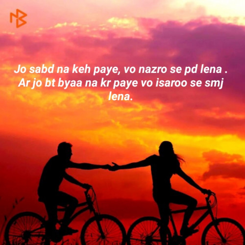 Hindi Shayri status by Shweta on 24-Jan-2020 08:30:56pm | Matrubharti