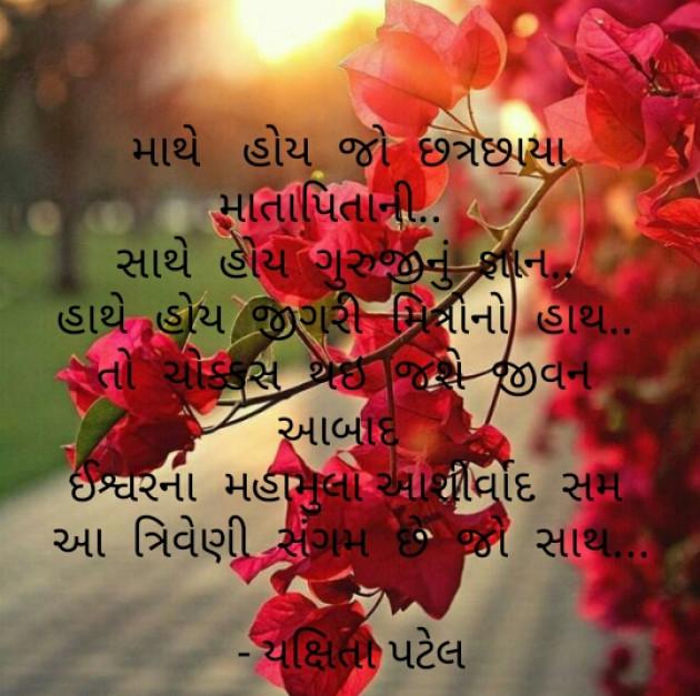 Post by Yakshita Patel on 24-Jan-2020 08:41pm