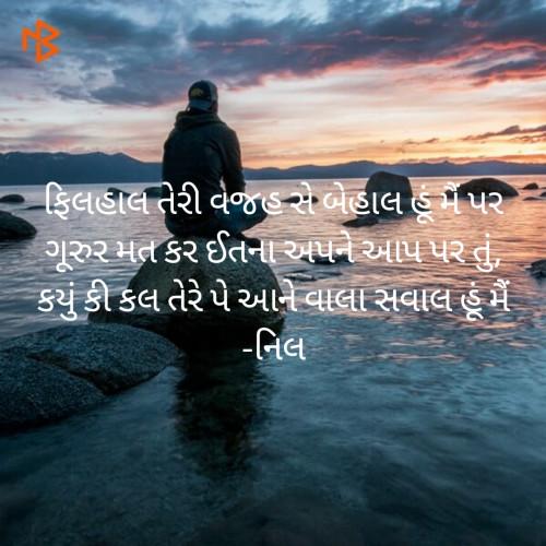 Post by Nilrajsinh Jadeja on 24-Jan-2020 09:09pm