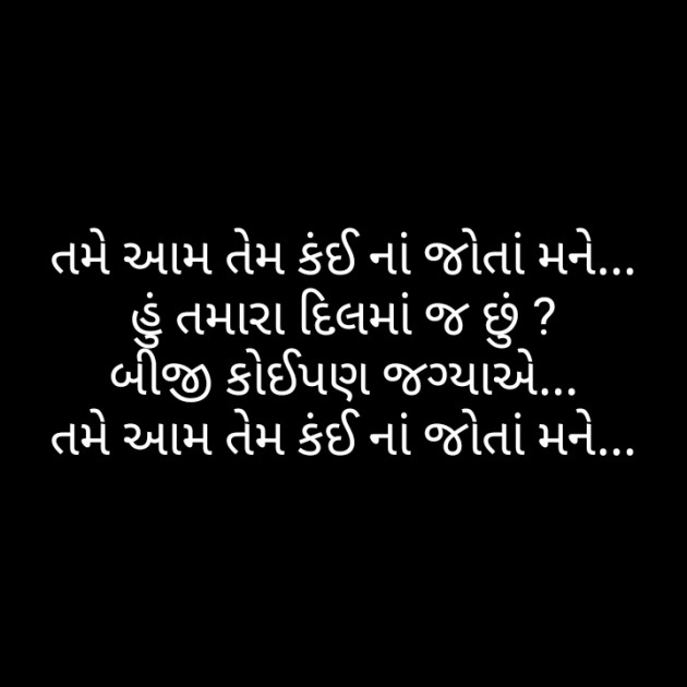 Post by Narendra Parmar on 24-Jan-2020 10:24pm