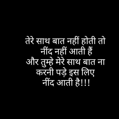 Post by Zala Sunil on 25-Jan-2020 02:11am