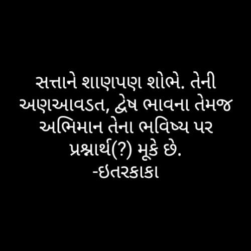 हिंदी सुविचार स्टेटस Posted on Matrubharti Community | Matrubharti
