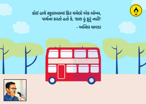 #kaviStatus in Hindi, Gujarati, Marathi | Matrubharti