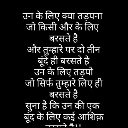 Post by Zala Sunil on 25-Jan-2020 12:02pm