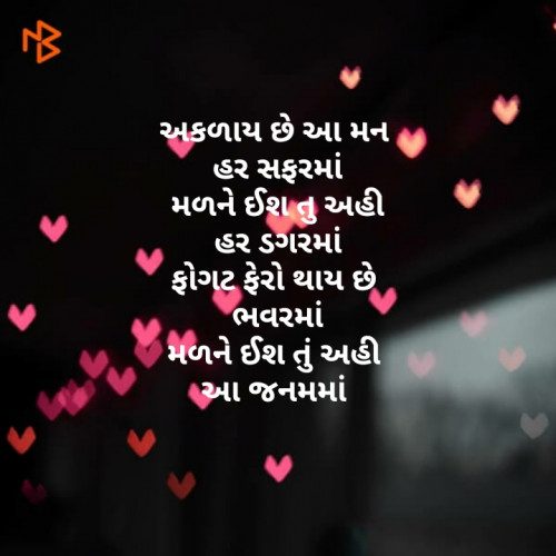Post by Jigna on 25-Jan-2020 12:32pm
