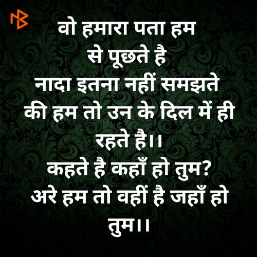 Post by Rudra on 25-Jan-2020 02:12pm