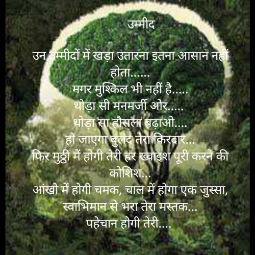 Ripal Vyas लिखित बाइट्स