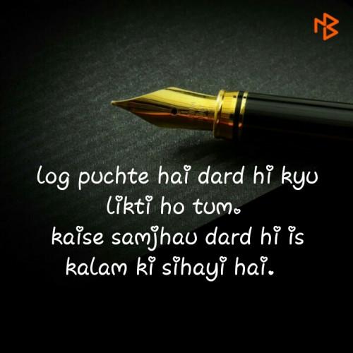 Quotes, Poems and Stories by Ambalika Sharma | Matrubharti