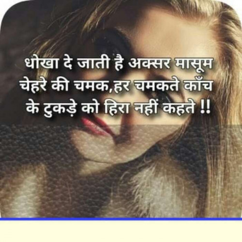 Quotes, Poems and Stories by Jigar Joshi   Matrubharti