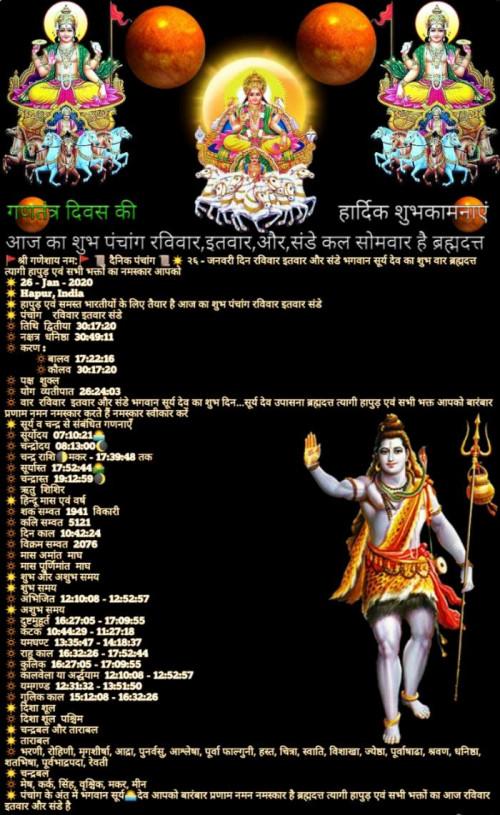 Gujarati Religious Status and Whatsapp Status | Matrubharti