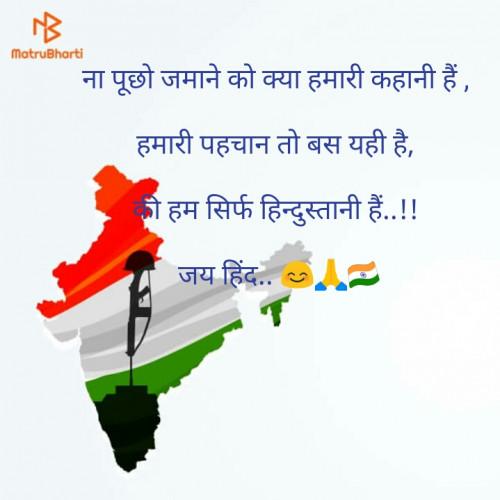 Parmar Geeta लिखित बाइट्स