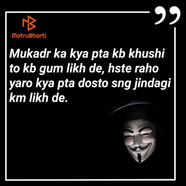 Post by Shweta Singh on 26-Jan-2020 12:03pm