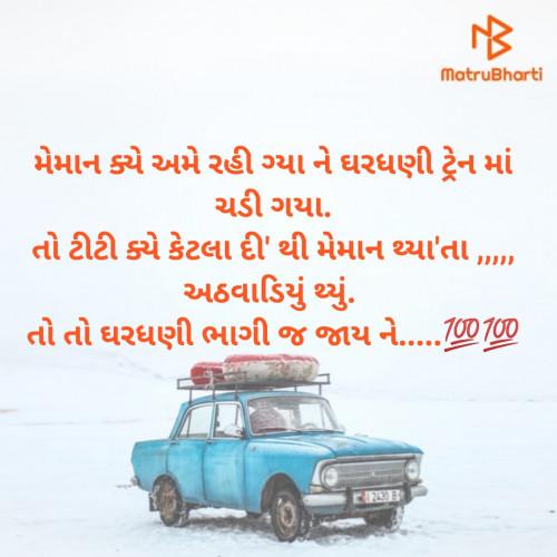 Quotes, Poems and Stories by Aniruddhsinh Vaghela Vasan Mahadev   Matrubharti