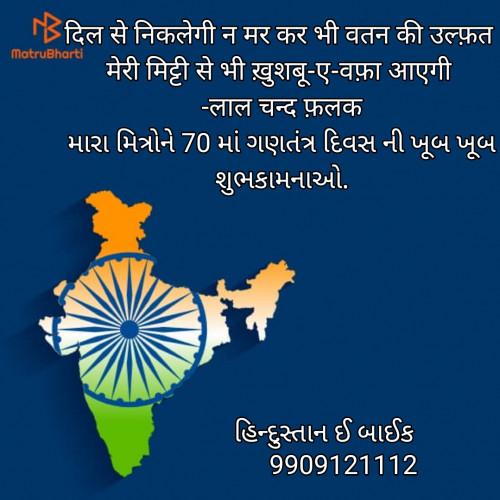 Post by Mahesh Jasani on 26-Jan-2020 01:45pm
