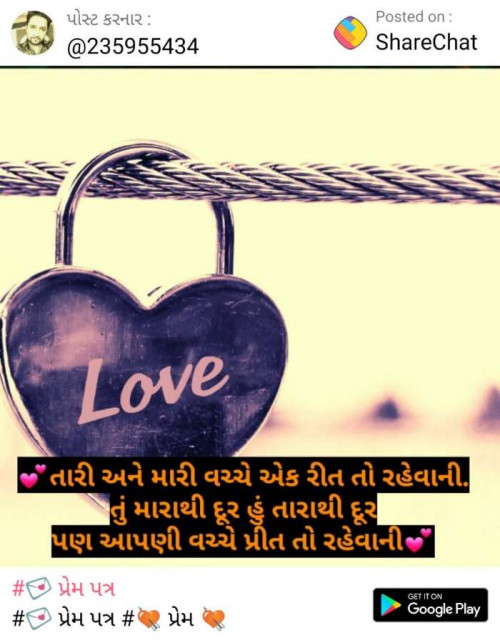 Quotes, Poems and Stories by Alpa Bhadra | Matrubharti