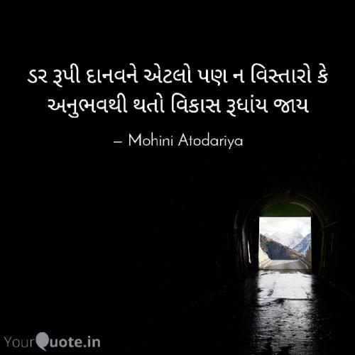 #mythoughtsStatus in Hindi, Gujarati, Marathi | Matrubharti