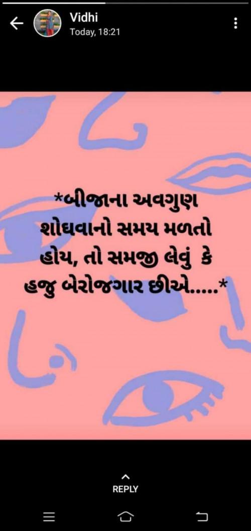 Gujarati Whatsapp-Status Status and Whatsapp Status   Matrubharti