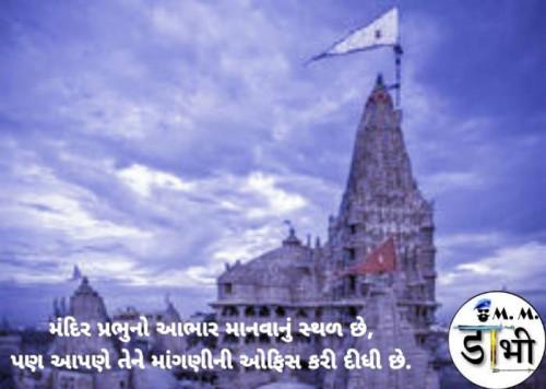 Post by Mehul Dabhi on 27-Jan-2020 05:26am