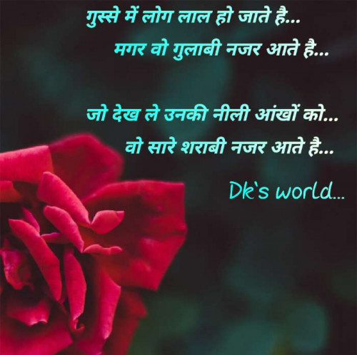 Quotes, Poems and Stories by Devesh Sony | Matrubharti