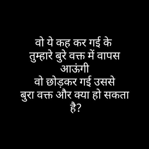 Post by Zala Sunil on 27-Jan-2020 01:50pm