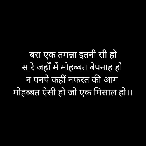 Quotes, Poems and Stories by Satender_tiwari_brokenwords | Matrubharti