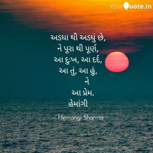 Gujarati Blog Status and Whatsapp Status | Matrubharti