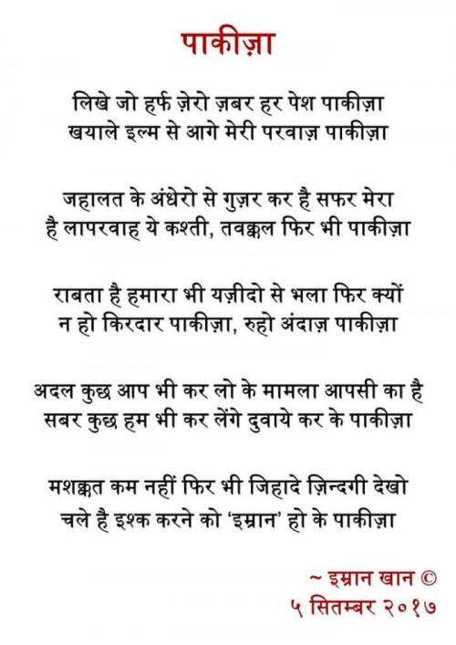 Post by Dr. Imran Khan on 28-Jan-2020 09:43am