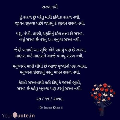 Post by Dr. Imran Khan on 28-Jan-2020 09:47am