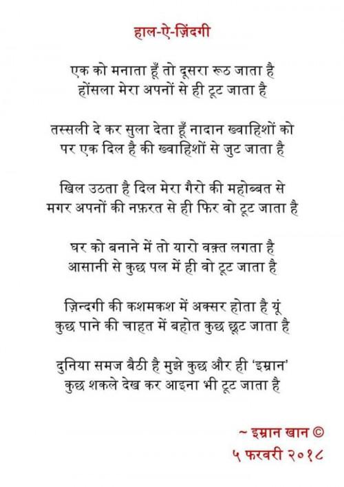 Post by Dr. Imran Khan on 28-Jan-2020 09:53am